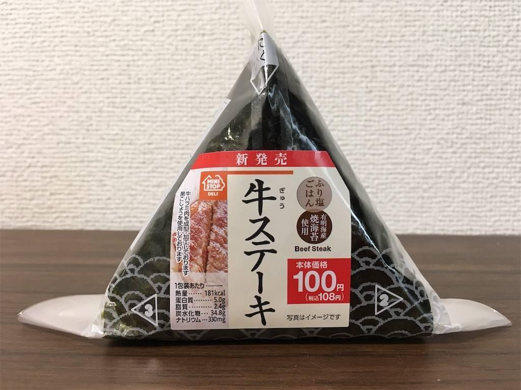 f:id:Fukuneko:20190704124703j:image