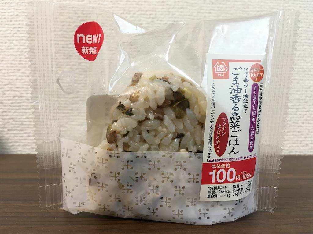 f:id:Fukuneko:20190704124721j:image
