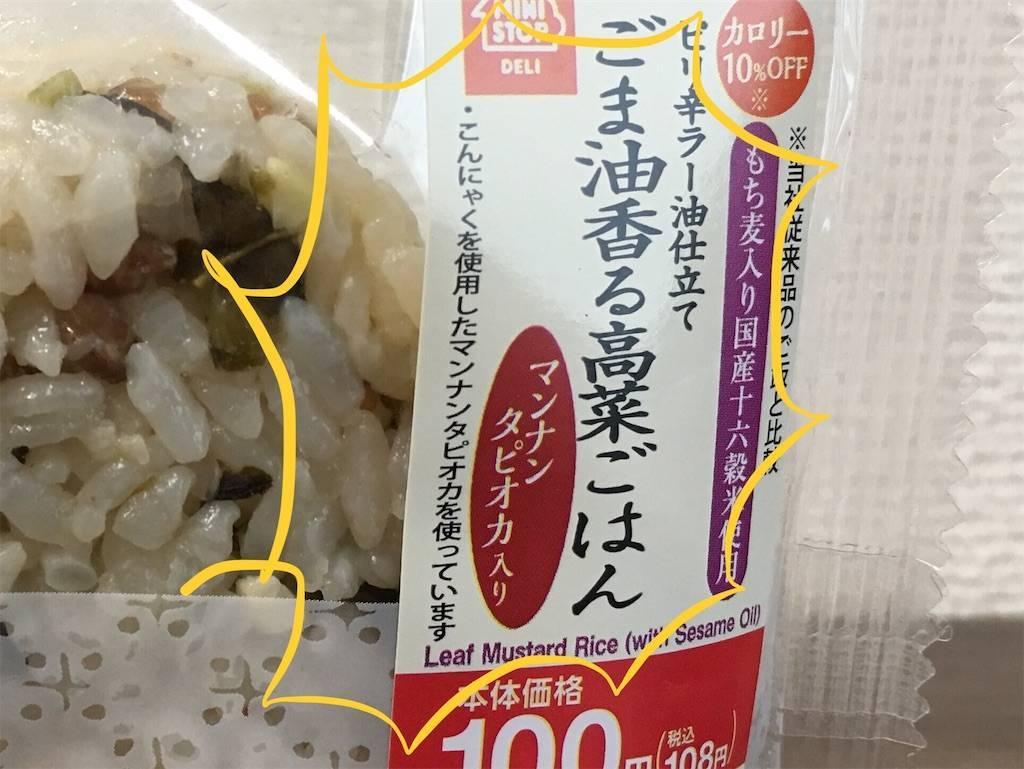 f:id:Fukuneko:20190704130923j:plain