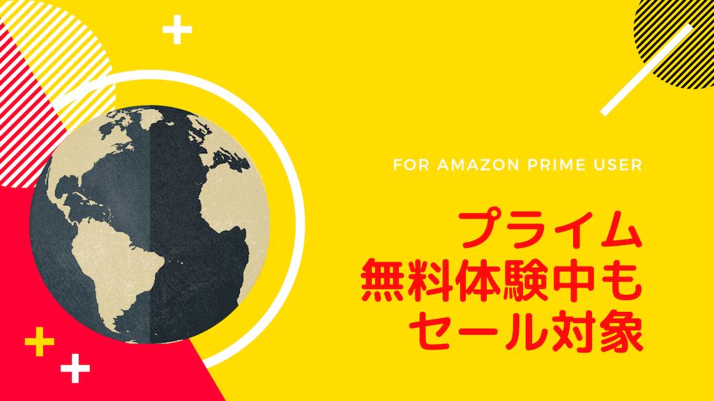 f:id:Fukuneko:20190712211639p:image