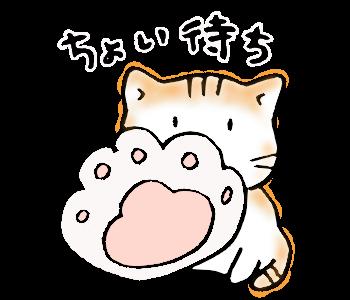 f:id:Fukuneko:20190713145229p:plain