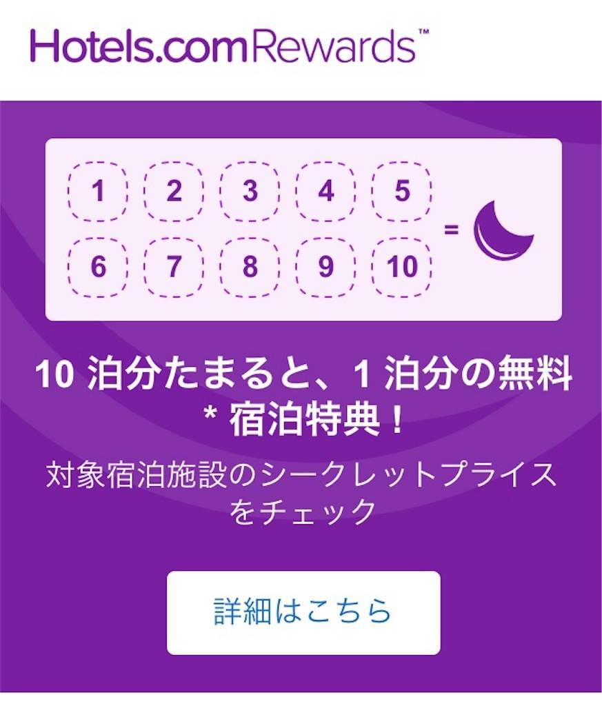 f:id:Fukuneko:20190719190242j:image