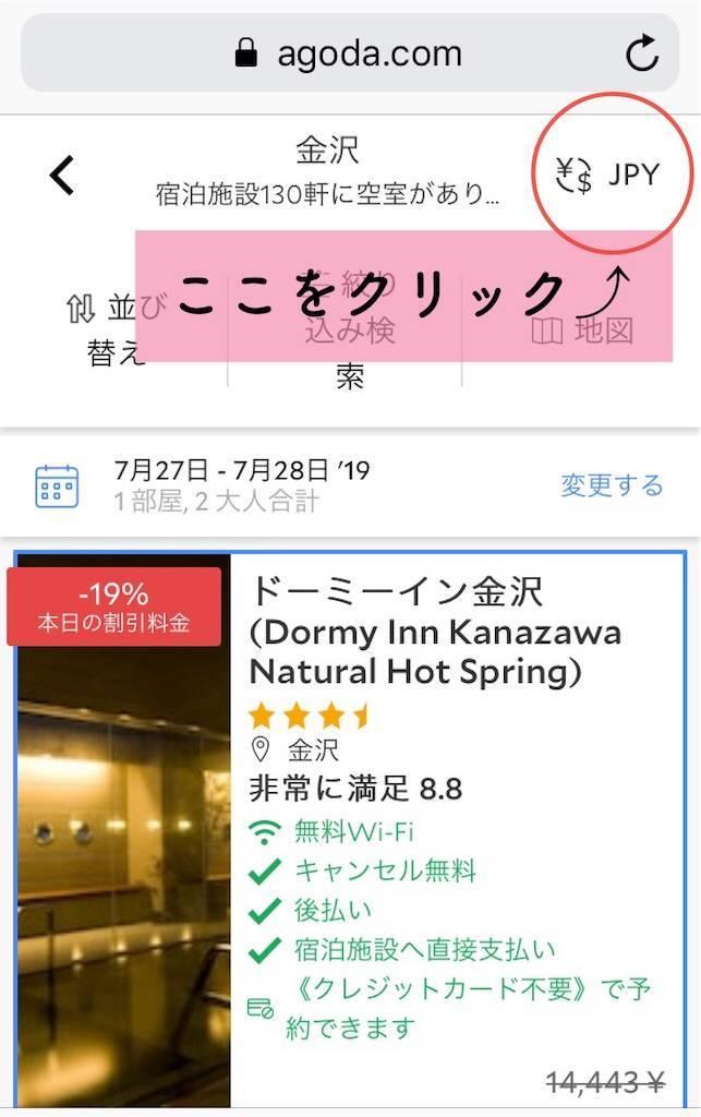 f:id:Fukuneko:20190720135715j:image