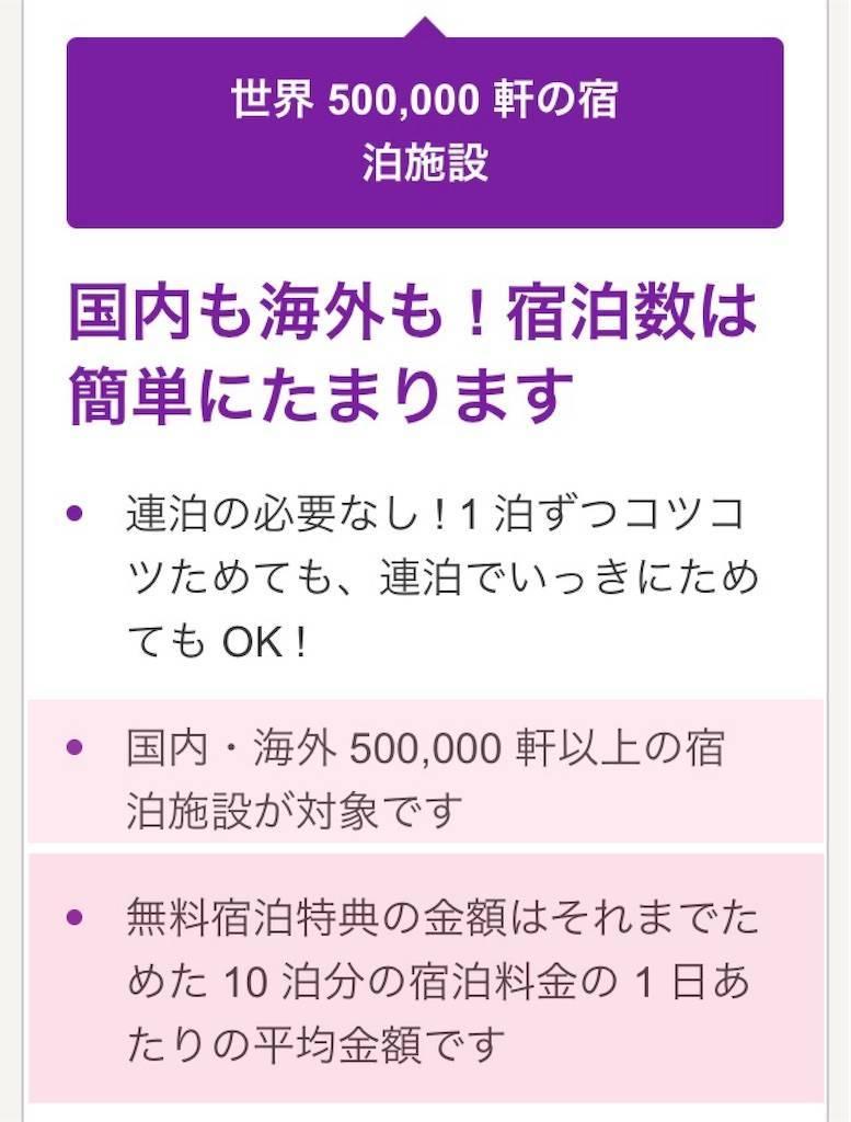 f:id:Fukuneko:20190720135758j:image