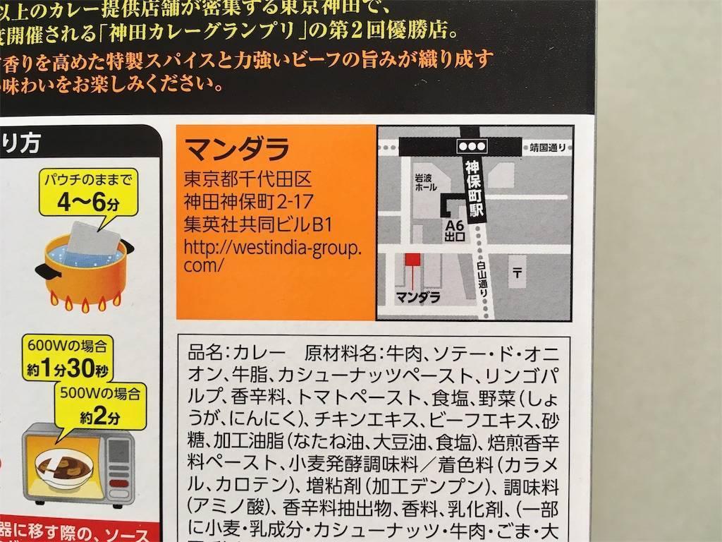 f:id:Fukuneko:20190725230049j:image