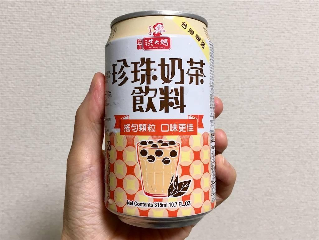 f:id:Fukuneko:20190831165021j:image