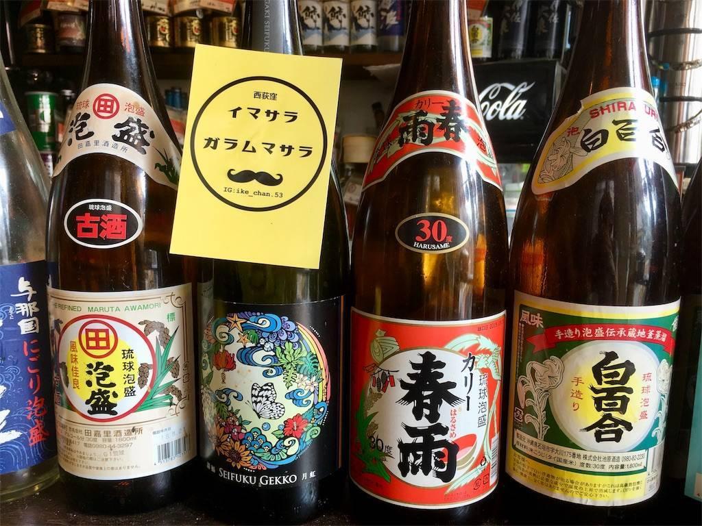 f:id:Fukuneko:20190903002021j:image