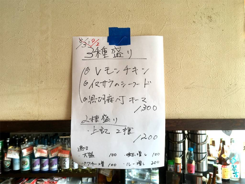 f:id:Fukuneko:20190903002027j:image