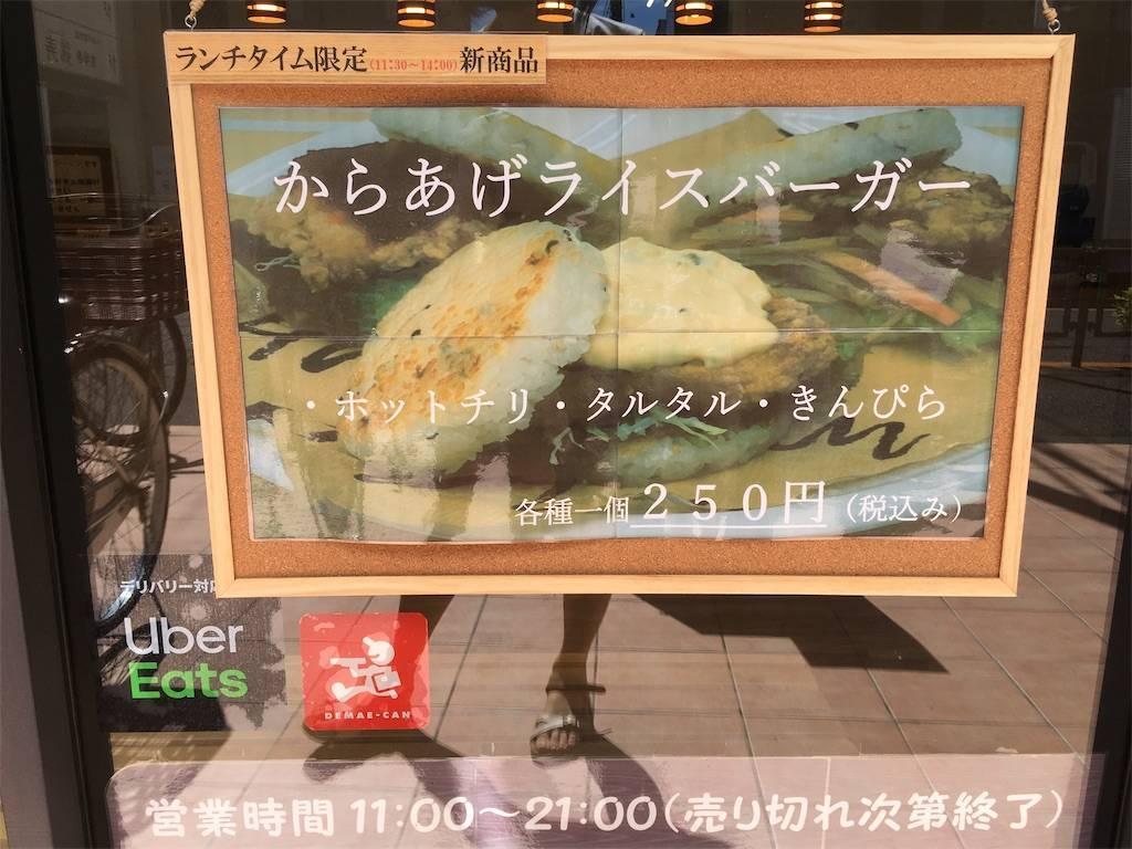 f:id:Fukuneko:20190907134459j:image