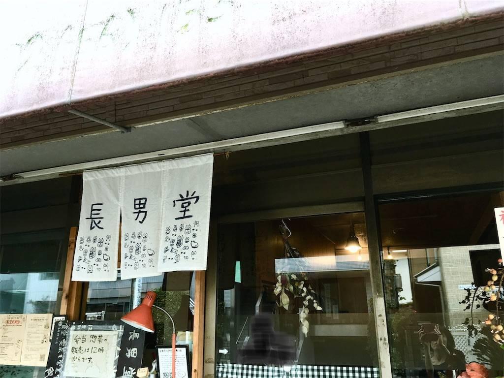 f:id:Fukuneko:20190916143738j:image