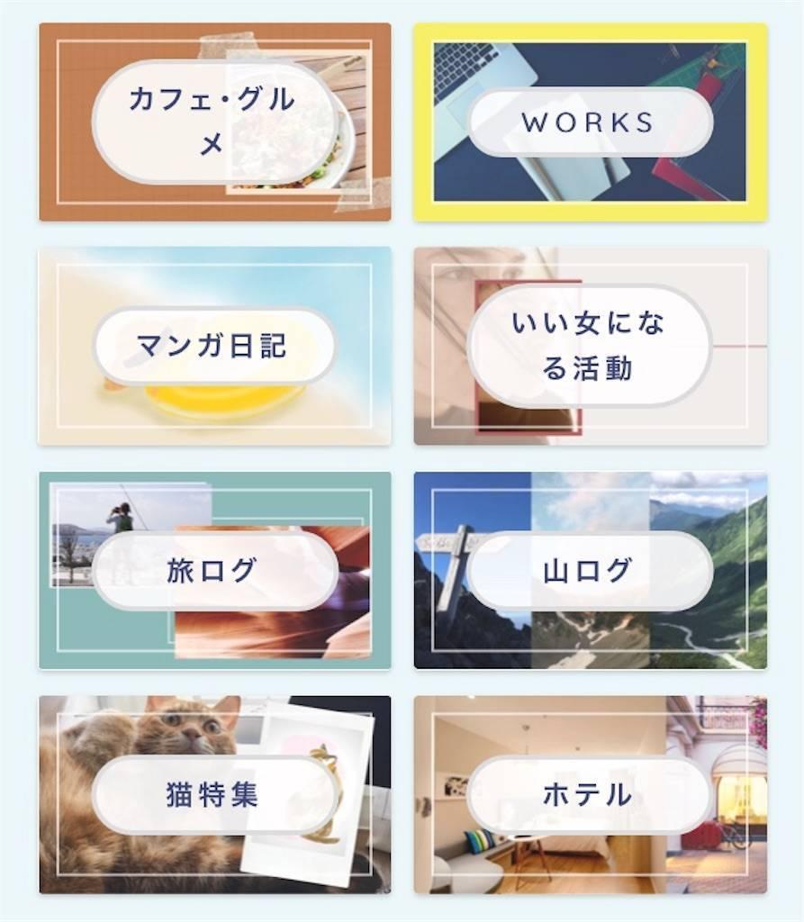 f:id:Fukuneko:20191005181600j:image