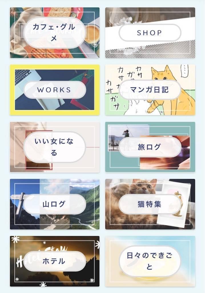 f:id:Fukuneko:20191014234735j:image