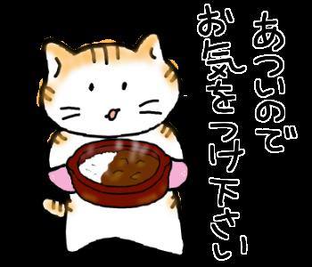 f:id:Fukuneko:20191101123604p:plain