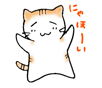 f:id:Fukuneko:20191101123717p:plain