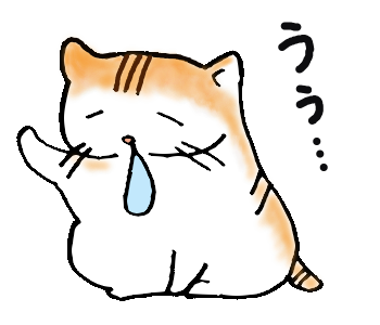 f:id:Fukuneko:20191101123811p:plain