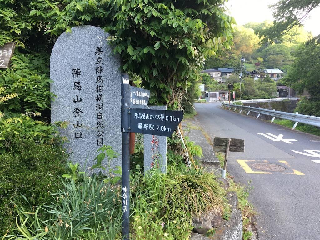 f:id:Fukuneko:20210502102339j:image