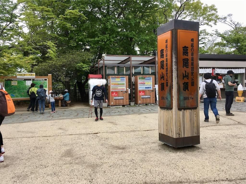 f:id:Fukuneko:20210502102601j:image