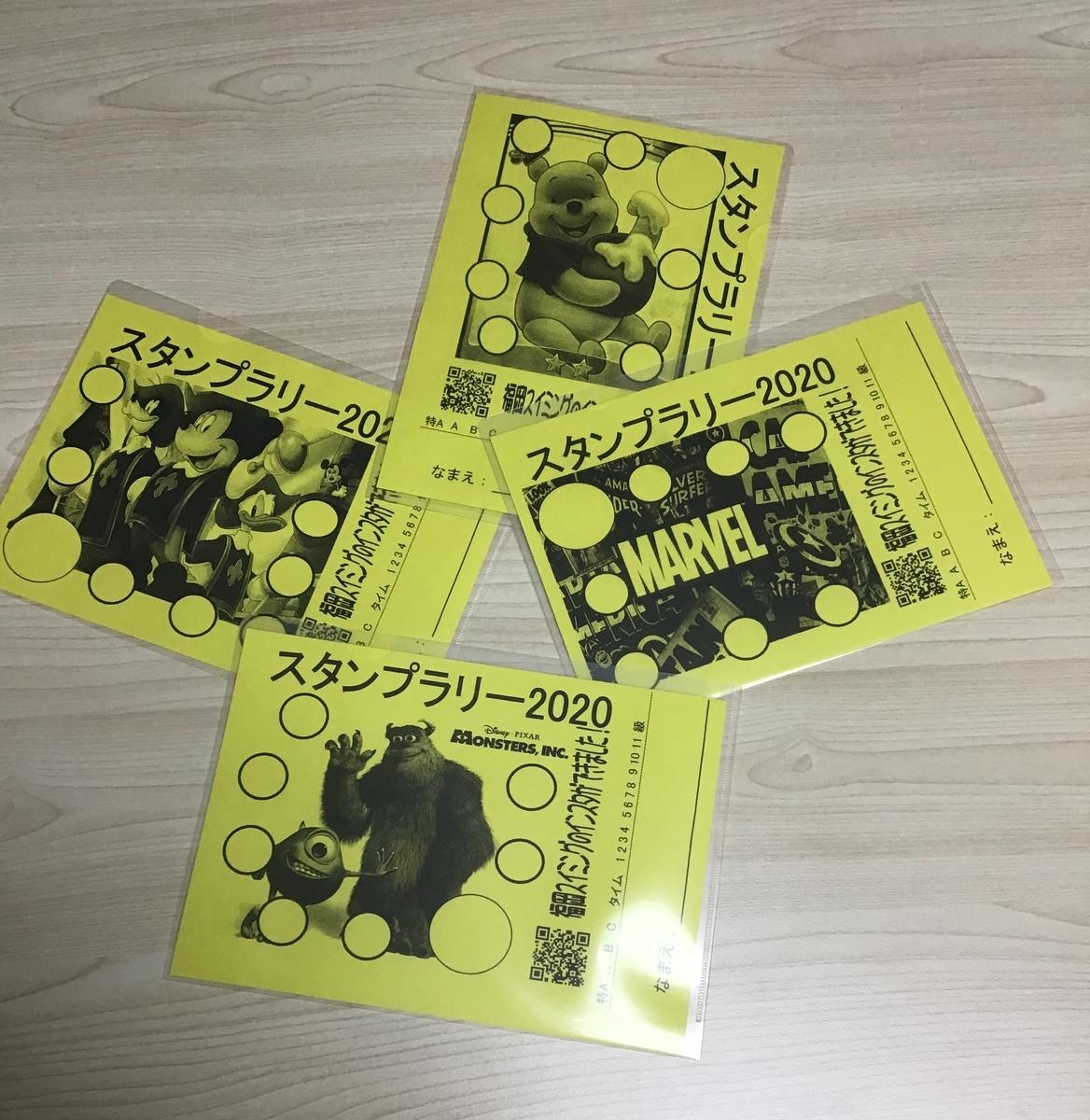 f:id:FukuokaSC:20200122182808j:plain