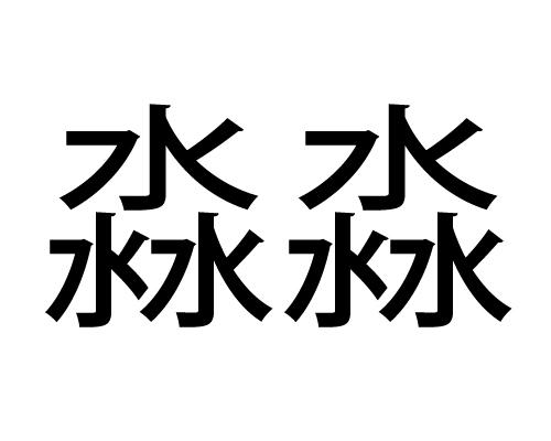 f:id:FukuokaSC:20200212083556j:plain