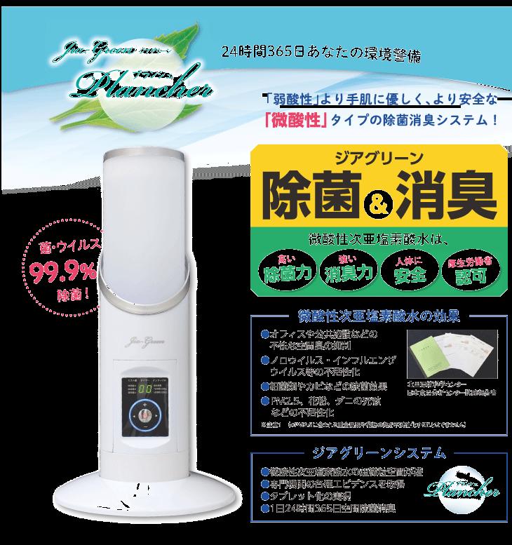 f:id:FukuokaSC:20200222100611p:plain
