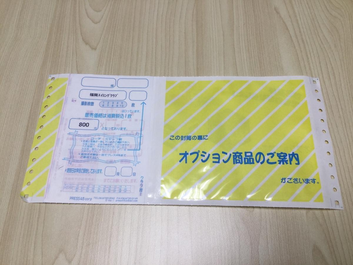 f:id:FukuokaSC:20200225085013j:plain