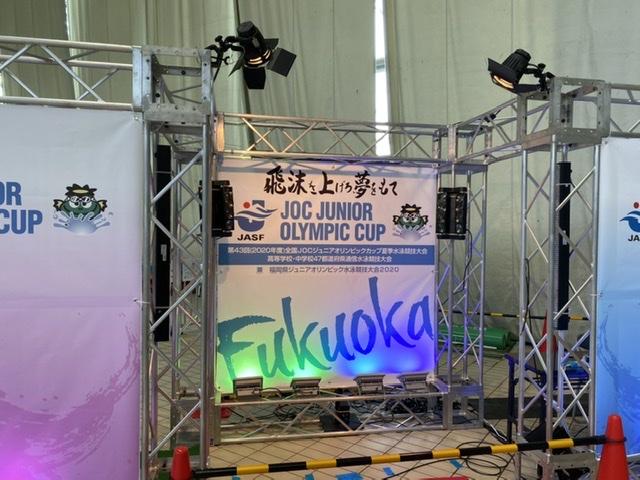 f:id:FukuokaSC:20200920201300j:plain