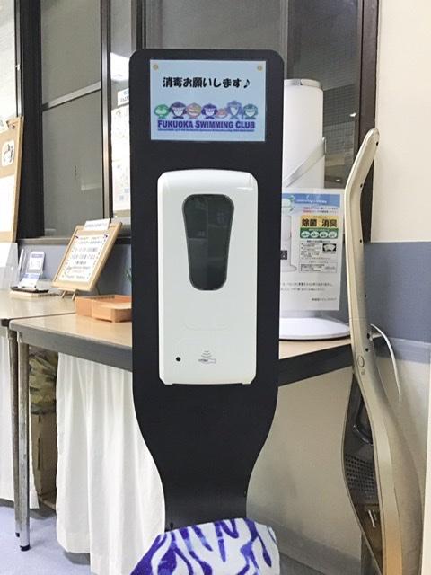 f:id:FukuokaSC:20201003230753j:plain
