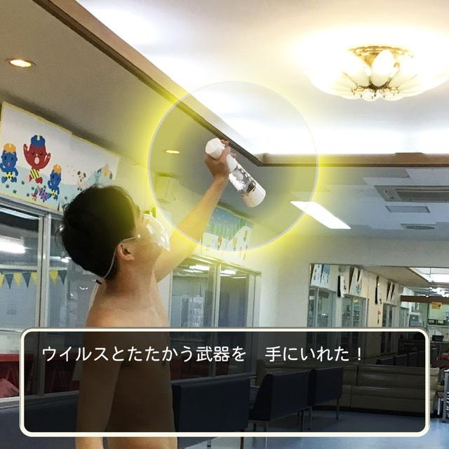 f:id:FukuokaSC:20210216102509j:plain