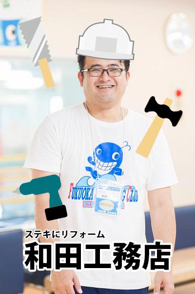 f:id:FukuokaSC:20210705102220j:plain