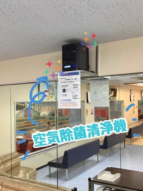 f:id:FukuokaSC:20210717184042j:plain