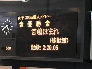f:id:FukuokaSC:20210718223506j:plain
