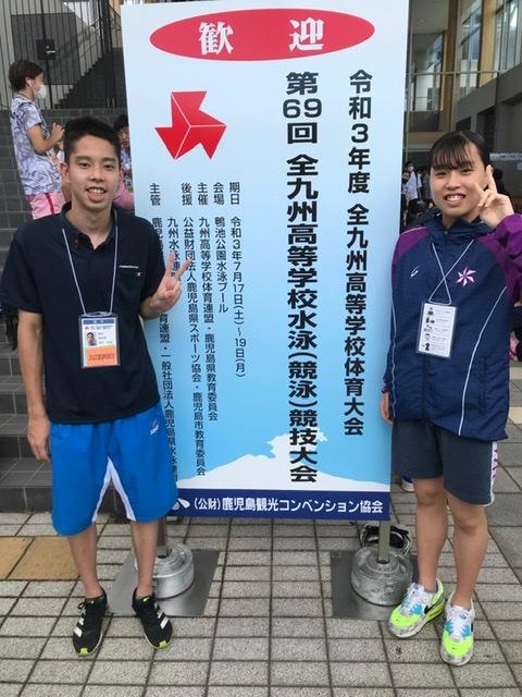 f:id:FukuokaSC:20210719215915j:plain