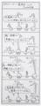四コマ オタマトーン地震計その2