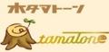 木タマトーン:ロゴ