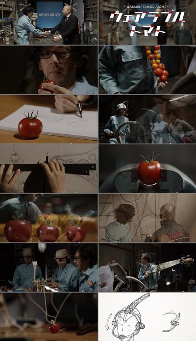 ウェアラブルトマト開発編動画より