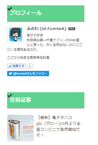 f:id:FumiwA:20171012011032p:plain