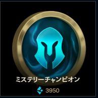 f:id:FumiwA:20171108210808j:plain