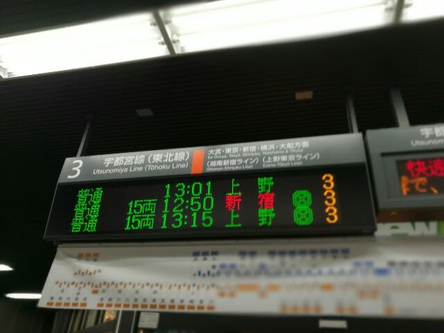 f:id:Furehita:20170118223446j:image