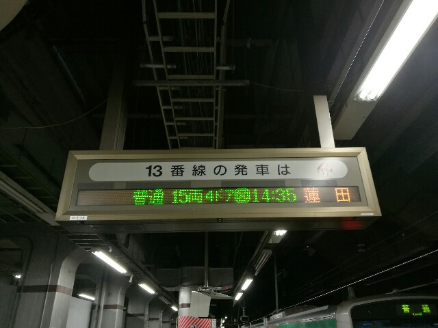 f:id:Furehita:20170118224847j:image