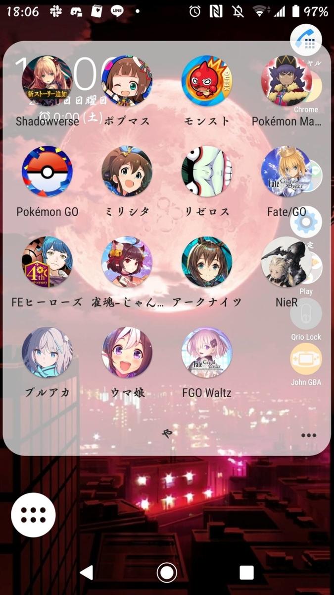 f:id:Furiyuu_kasoke:20210228214619j:plain