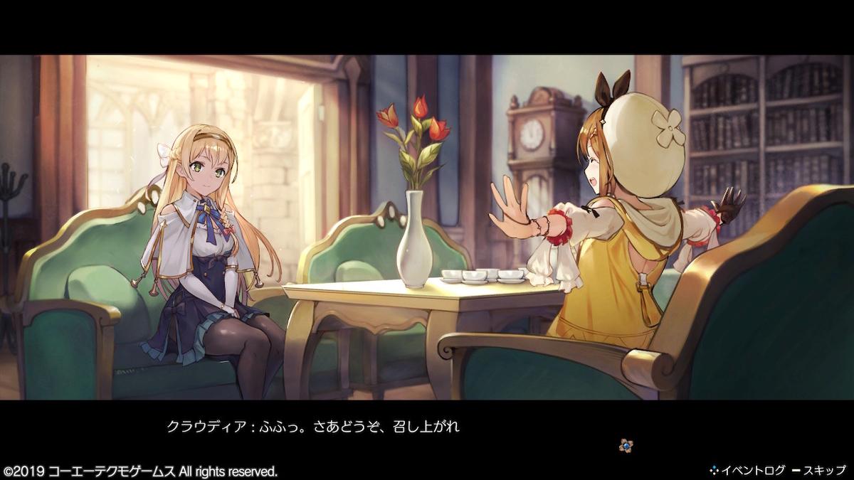 f:id:Furiyuu_kasoke:20210421200357j:plain