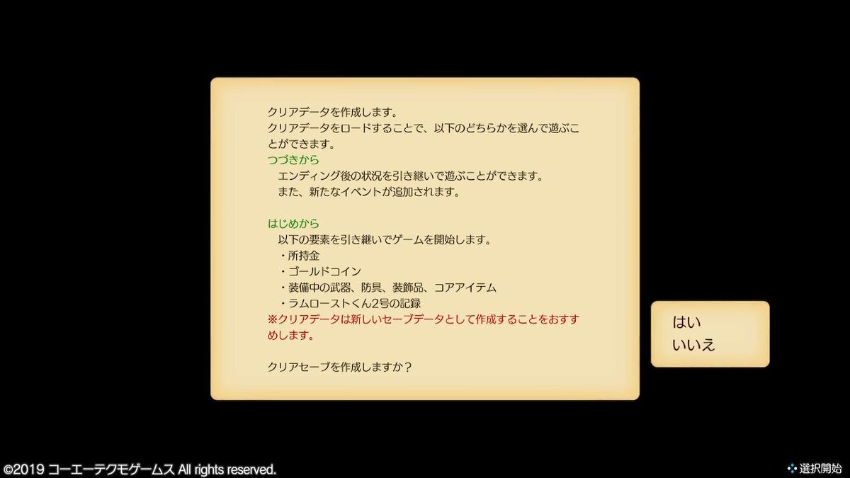 f:id:Furiyuu_kasoke:20210421200753j:plain