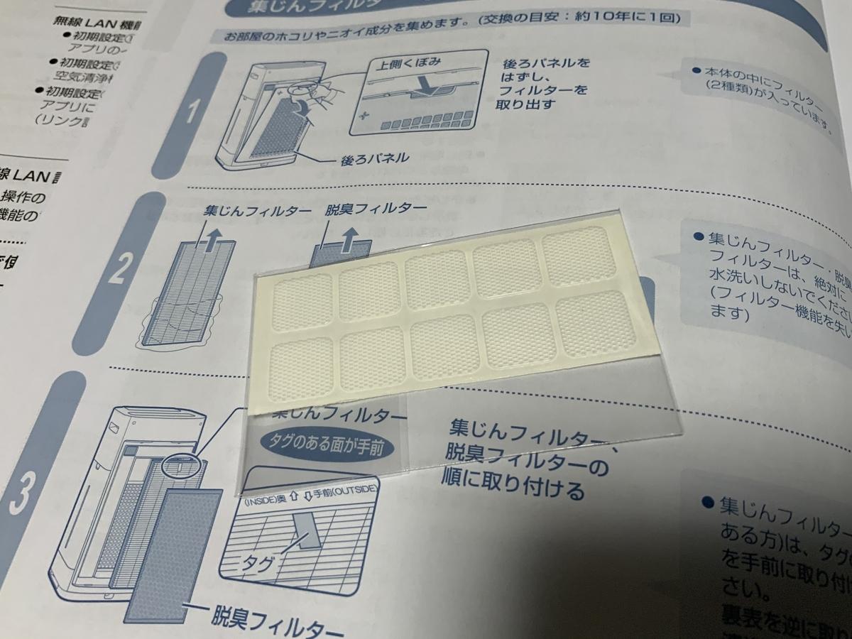 f:id:Furiyuu_kasoke:20210427095810j:plain