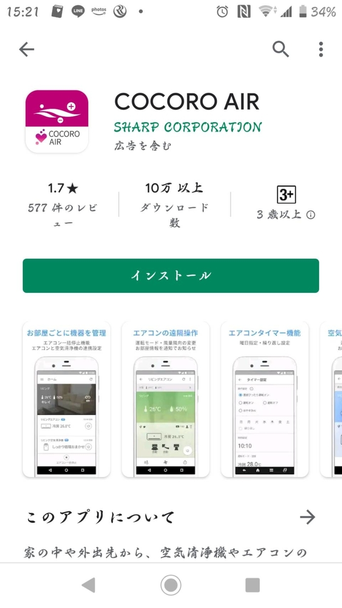 f:id:Furiyuu_kasoke:20210427095830j:plain