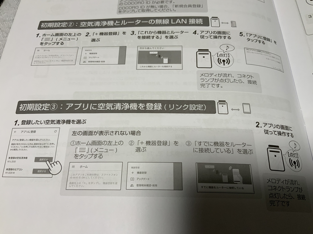 f:id:Furiyuu_kasoke:20210427095841j:plain