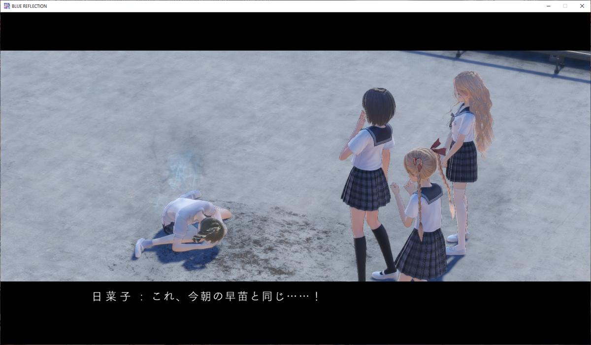 f:id:Furiyuu_kasoke:20210505211450p:plain