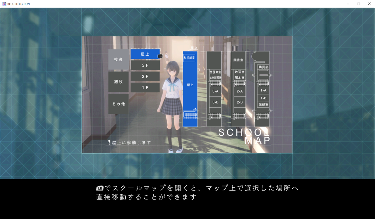 f:id:Furiyuu_kasoke:20210505214017p:plain