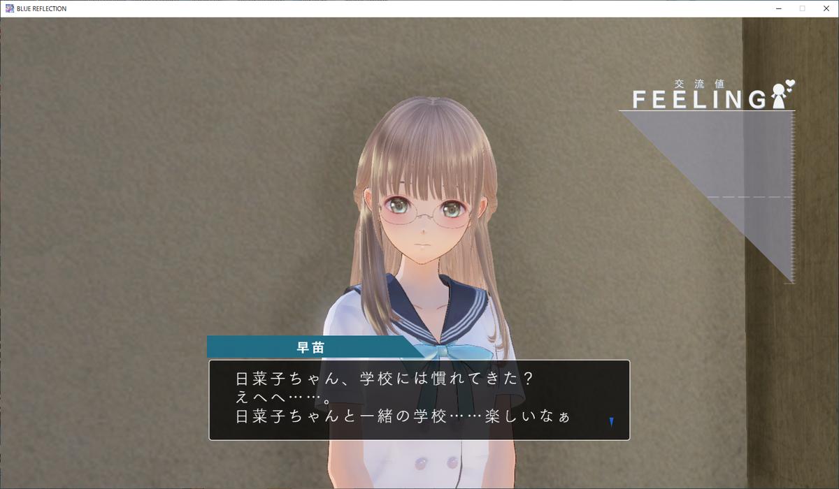 f:id:Furiyuu_kasoke:20210505214126p:plain