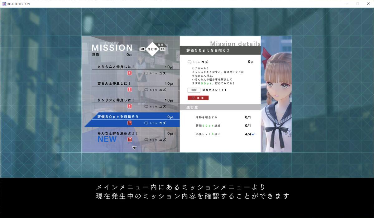 f:id:Furiyuu_kasoke:20210505214601p:plain