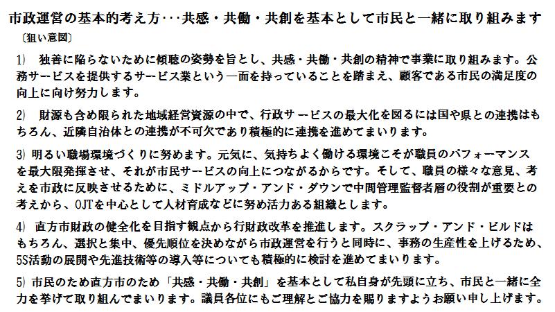 f:id:FurusatoDosouForum2015:20191228195501p:plain